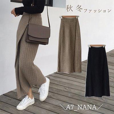 画像: [Qoo10] 【高レビュー 】秋冬物 2Color マキシ丈ニット巻きスカート フェミニンラインで上品なニットタイトスカート/ニット生地/だから履きやすい