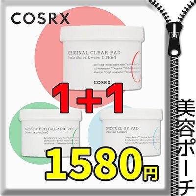画像: [Qoo10] [COSRX]1+1可能ワンステップオリジナルクリアパッド / モイスチャー/グリーンヒーロー/ Original Clear Pads /送料無料
