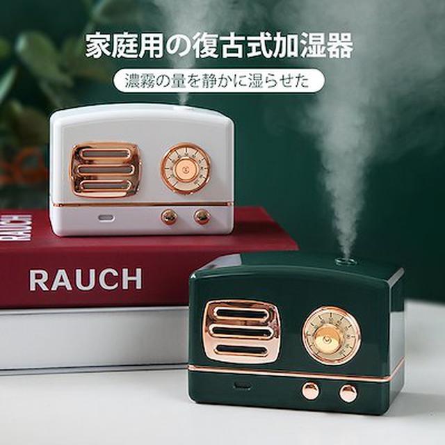 画像: [Qoo10] レトロラジオ加湿器 : 家電