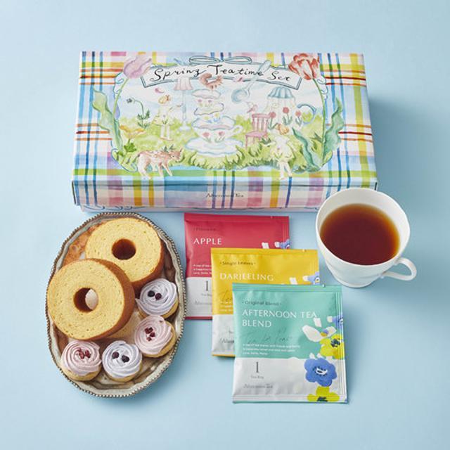 画像2: お花見やピクニックに!春の焼き菓子と紅茶のセット
