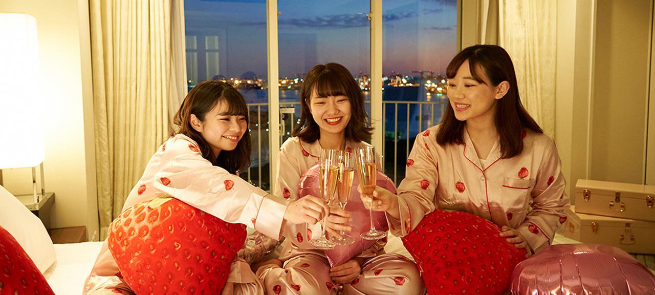 画像: お台場で過ごす、女の子のためのトクベツな休日  「GoGo! Strawberry Girls' Night~超!おこもり女子会~」アフタヌーンティー&朝食付   お台場のホテルなら【ヒルトン東京お台場】