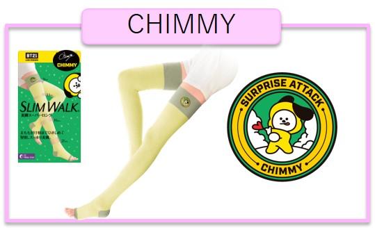 画像6: [Qoo10] スリムウォーク : 【新商品】 美脚スーパーロング SLIM... : ダイエット・矯正