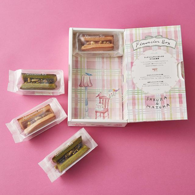 画像3: お花見やピクニックに!春の焼き菓子と紅茶のセット