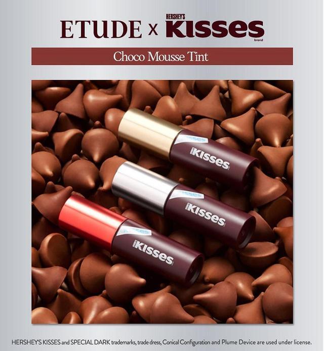 画像1: キスチョコレート ムースティント