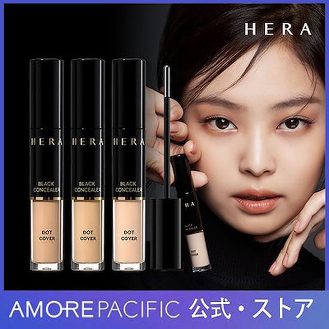 画像: [Qoo10] ヘラ : [HERA/ヘラ] フローレス肌を叶える... : ベースメイク