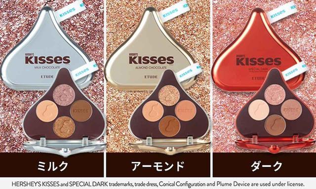 画像3: キスチョコレート プレイカラーアイズ