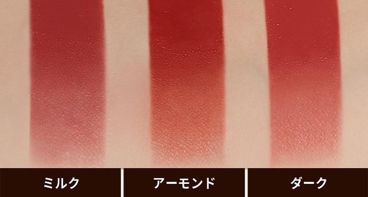 画像3: キスチョコレート ムースティント