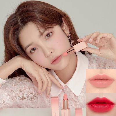 画像: [Qoo10] Peach C : Peach C Lipstick : ポイントメイク