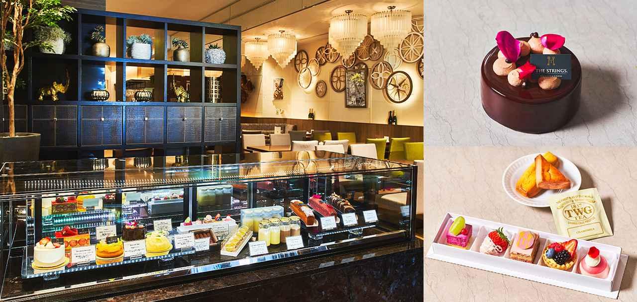 画像: 〈テイクアウト〉ゼルコヴァ ケーキ ブティック   表参道のお食事、カフェ、レストラン、ダイニングならザ ストリングス 表参道