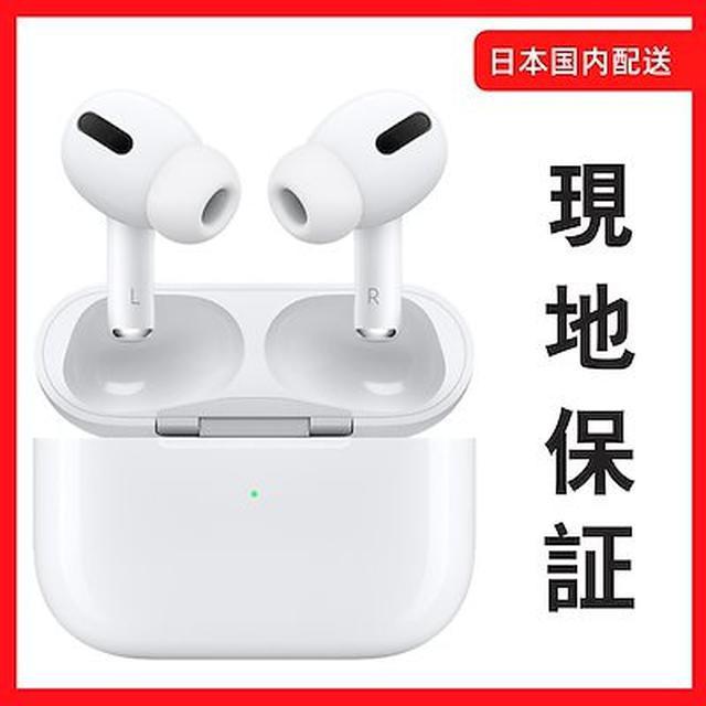画像: [Qoo10] アップル : Apple AirPods Pro : スマートフォン