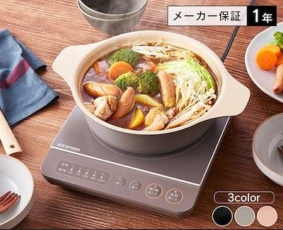 画像: 【3位】[アイリスオーヤマ]IHコンロ鍋セット