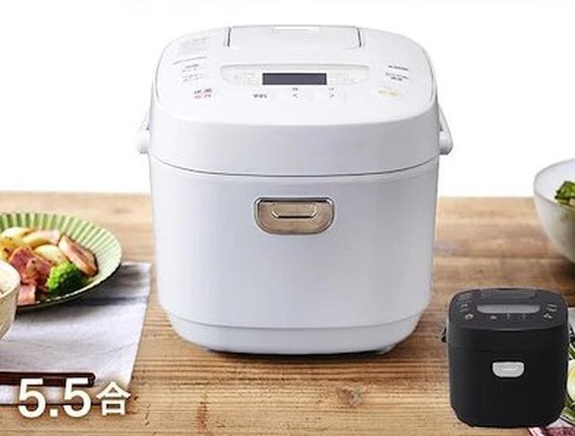 画像: 【1位】[アイリスオーヤマ]ジャー炊飯器