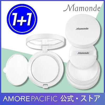 画像: [Qoo10] マモンド : [Mamonde/マモンド]サラサラ~パ... : ベースメイク
