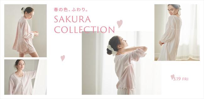 """画像: 「gelato pique (ジェラート ピケ )」から春のルームウェア、""""SAKURA COLLECTION""""が新発売!"""