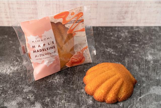 画像4: patisserie KIHACHI監修の焼き菓子は、メープル香る優しい甘さ