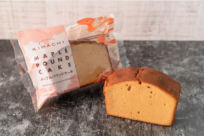 画像2: patisserie KIHACHI監修の焼き菓子は、メープル香る優しい甘さ