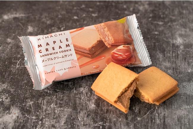 画像5: patisserie KIHACHI監修の焼き菓子は、メープル香る優しい甘さ