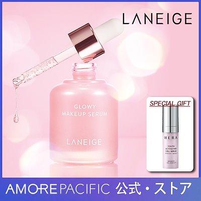画像: [Qoo10] ラネージュ : [LANEIGE/ラネージュ] ピンクの... : ベースメイク