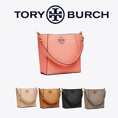 画像: [Qoo10] TORY BURCH トリーバーチMcGraw Leather Hobo Womens Handbagバッグ アウトレット 51063