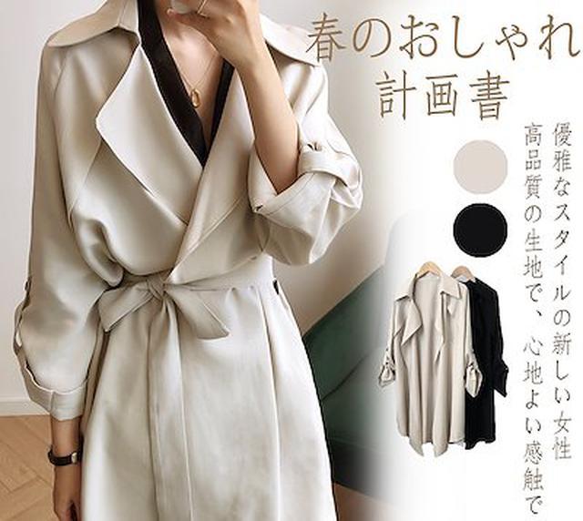 画像: [Qoo10] 【限定sale即納2color!!!】ト... : レディース服