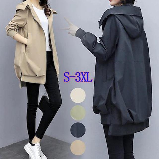 画像: [Qoo10] 選べる2型スプリングコート アウター ブ... : レディース服