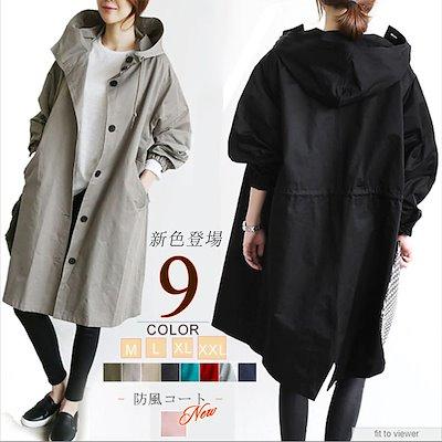 画像: [Qoo10] 選べる3type薄手モッズコート 新入荷... : レディース服