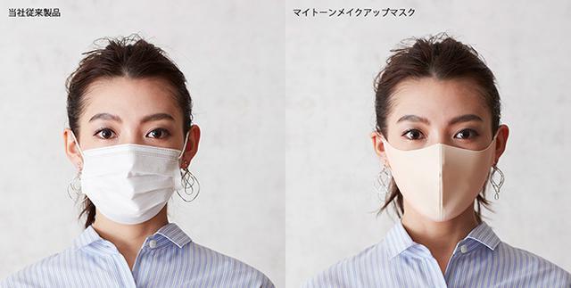 画像3: プロのメイクアップ理論を再現した「マイトーンメイクアップマスク」が応援購⼊サービスサイト「Makuake (マクアケ)」で先行販売