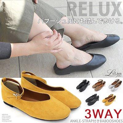 画像: [Qoo10] 3WAYバブーシューズレディース靴