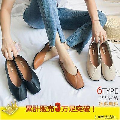 画像: [Qoo10] 春と夏の靴2019新しいエンドウ豆の靴の : シューズ