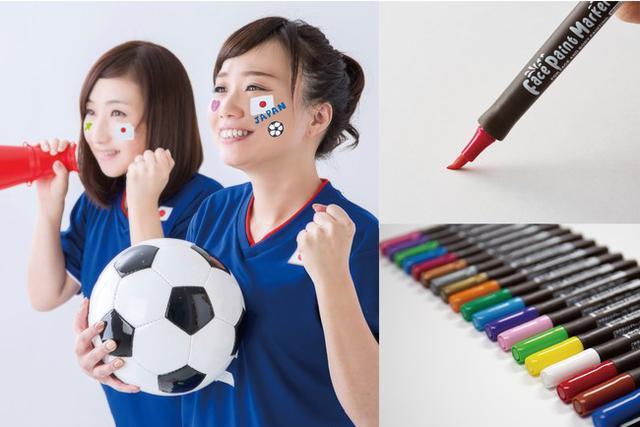 画像1: おうちでのスポーツ観戦やオンラインイベントで気分を高めたい方に!