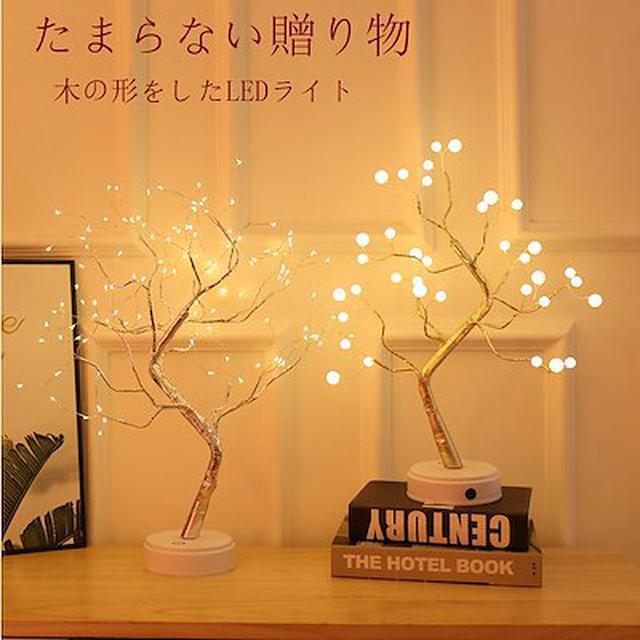 画像: [Qoo10] 韓国 インテリア LEDライト クリスマ : 家具・インテリア