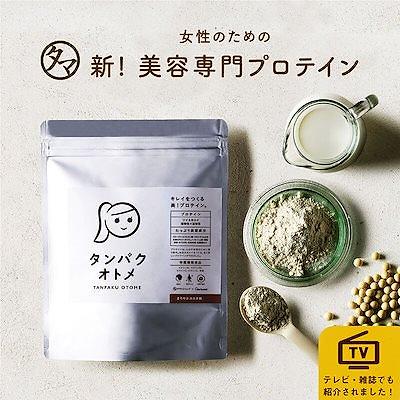 画像: [Qoo10] タマチャンショップ : タンパクオトメ : 健康食品・サプリ