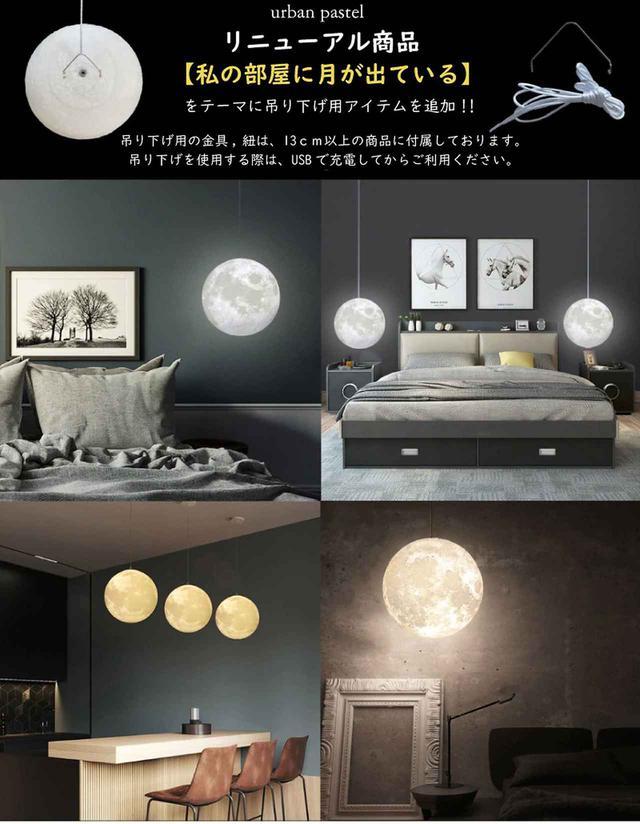 画像6: 【Qoo10でみつけた】かわいい間接照明(韓国インテリア)の紹介