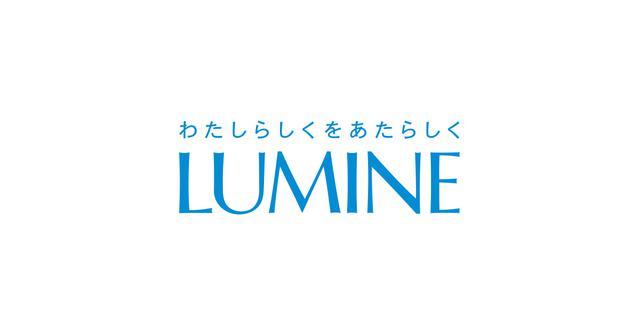 画像: ルミネエスト | LUMINE