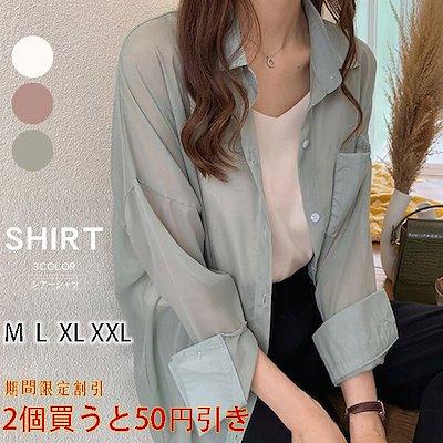 画像: [Qoo10] シアーシャツ : レディース服