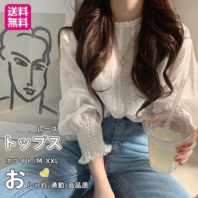 画像: [Qoo10] 春新入荷【3枚購入400円引き 最安値挑... : レディース服