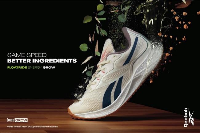画像1: 4月22日「アースデイ」に向け、「Floatride Energy Grow」「NANO X1 Vegan」が発売
