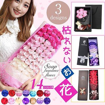 画像: [Qoo10] フラワーボックスフラワーブーケ花束造花 : 日用品雑貨
