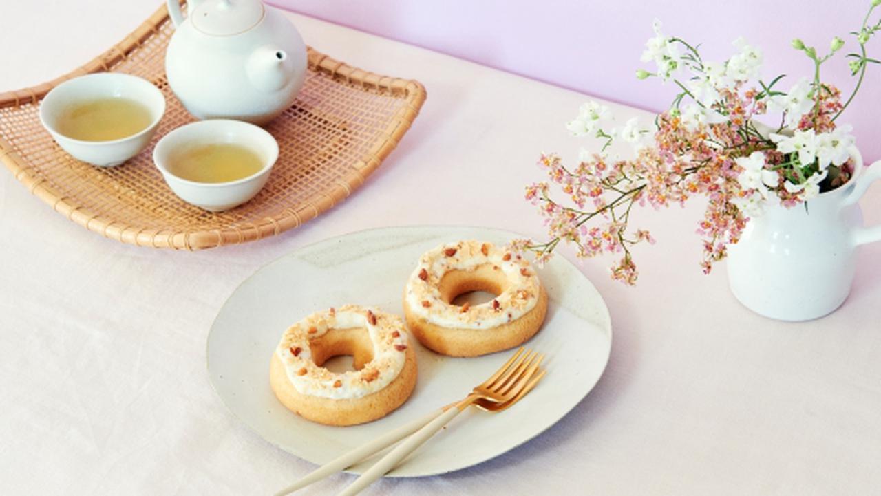 画像: 玄米の香ばしさときなこの風味が食欲を誘う…!
