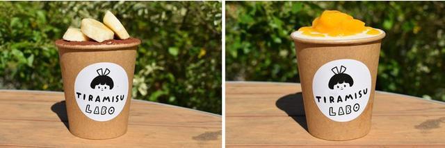 """画像1: 原宿発!極上のなめらかさの""""飲めるティラミス""""で話題沸騰中のスイーツが期間限定で販売中!"""