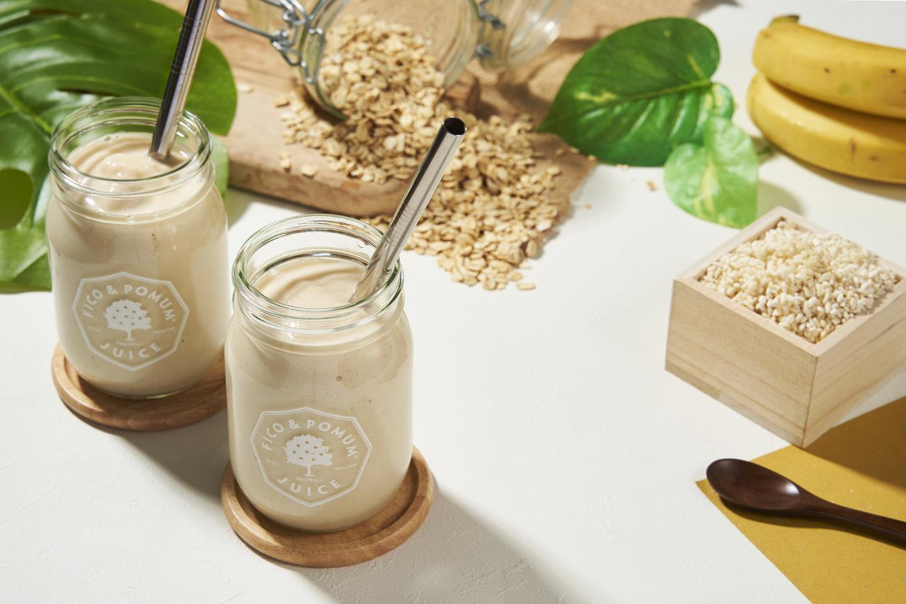 画像: 発酵食品と食物繊維で腸活を応援
