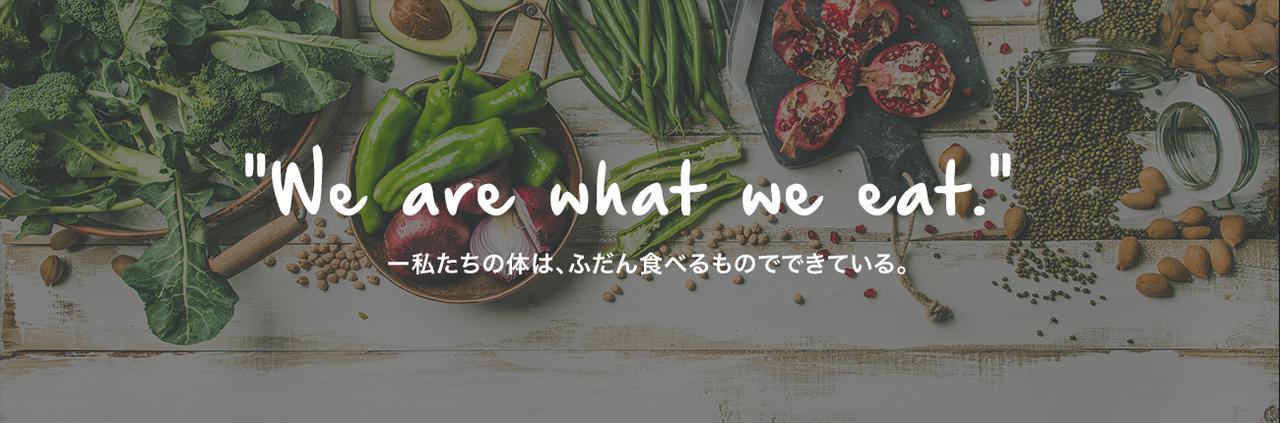 画像: F & P JAPAN