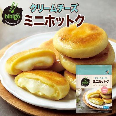 画像: [Qoo10] bibigo クリームチーズ ミニホットク 400g(約8個入)送料別