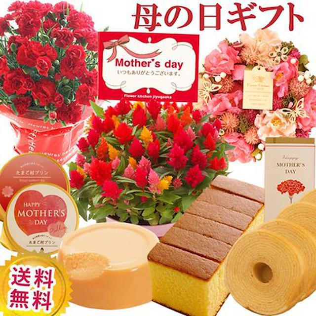 画像: 【Qoo10】花とスイーツのセット