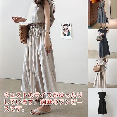 画像: [Qoo10] ルーズドレス
