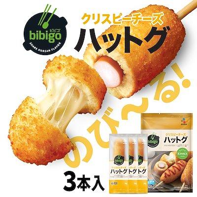 画像: [Qoo10] ビビゴ : bibigo クリスピーチーズハットグ ... : 食品