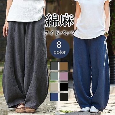 画像: [Qoo10] 韓国ファッション リネンワイドパンツ レディース綿麻パンツワイドパンツロング ウエストゴム無地美脚カジュアル体型カバー ゆったり