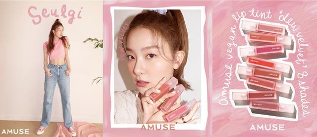 """画像: アミューズの新しいミューズ """"NEW AMUSE GIRL""""「Red Velvet」スルギ"""