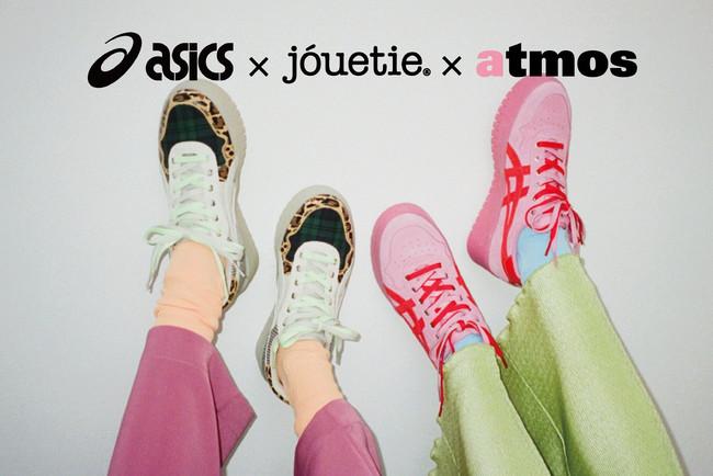 画像1: jouetie×ASICS×atmos pink コラボレーションアイテムを発売