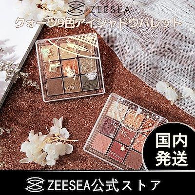画像: [Qoo10] ZEESEA : 国内発送「ZEESEA公式ストア」クォー... : ポイントメイク